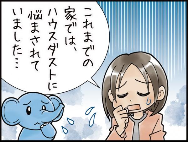 春編/お客様の声