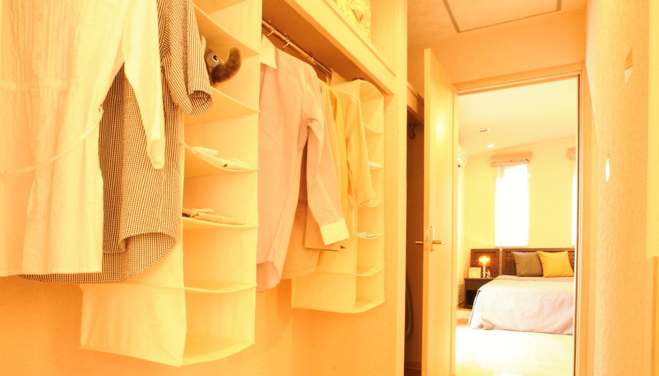 quality_closet_main
