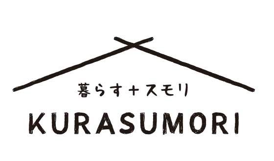 KURASUMORI