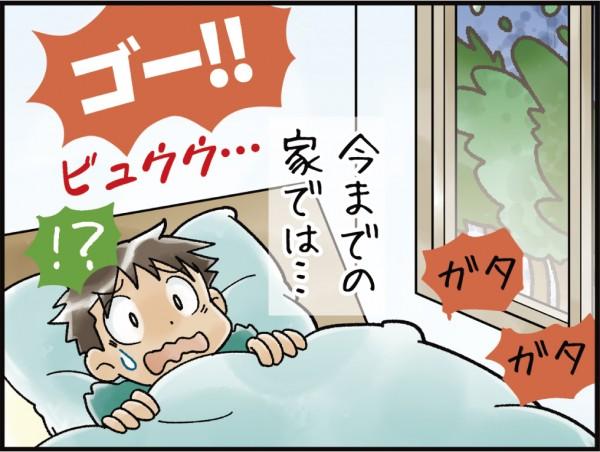 秋編/お客様の声