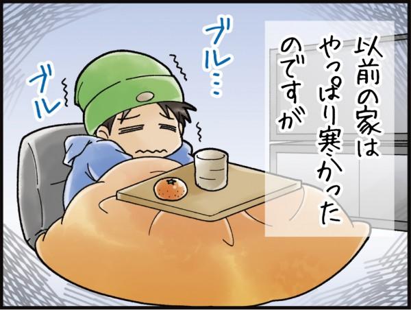 冬編/お客様の声