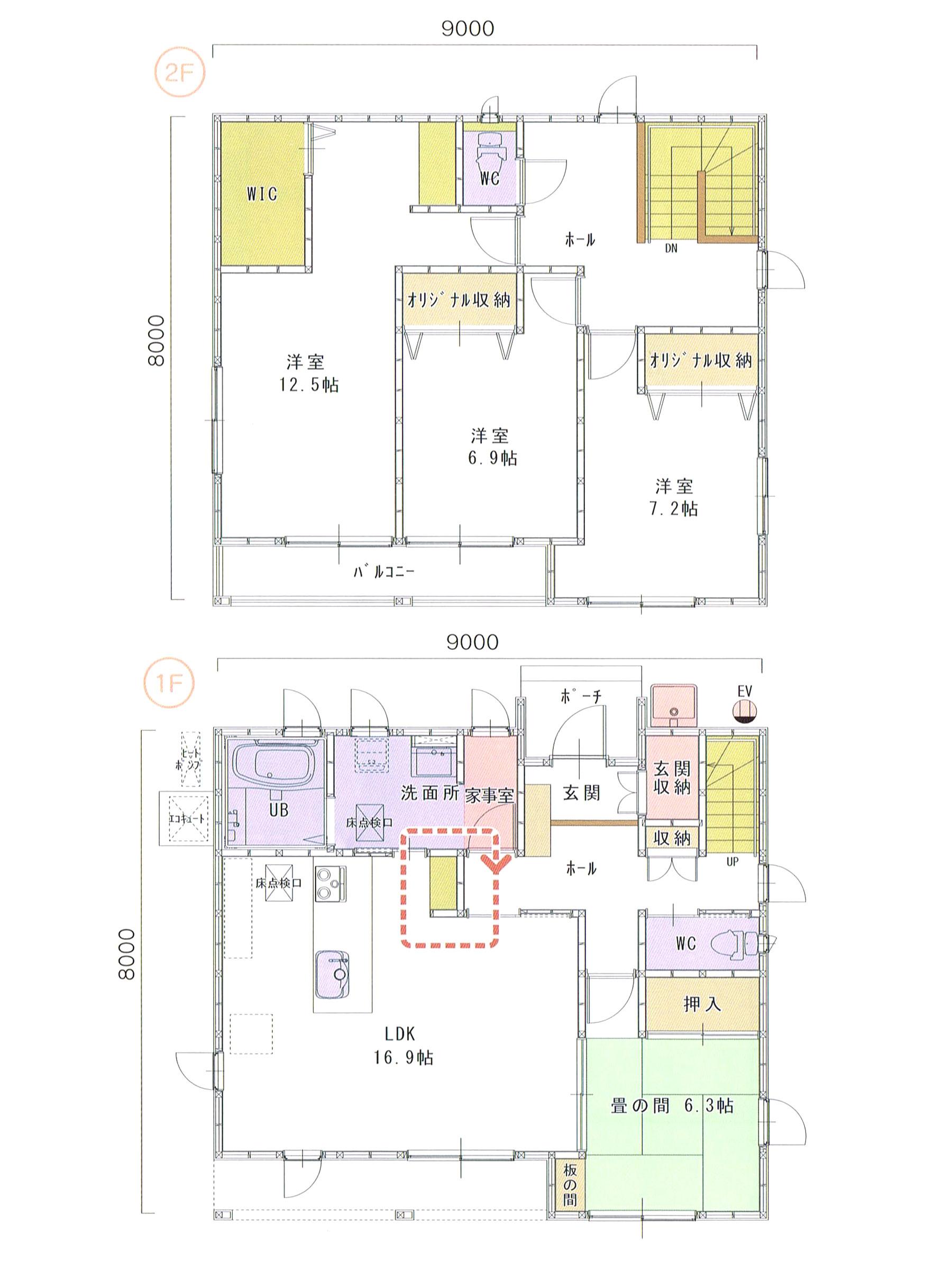 プランK-41 スモリの家