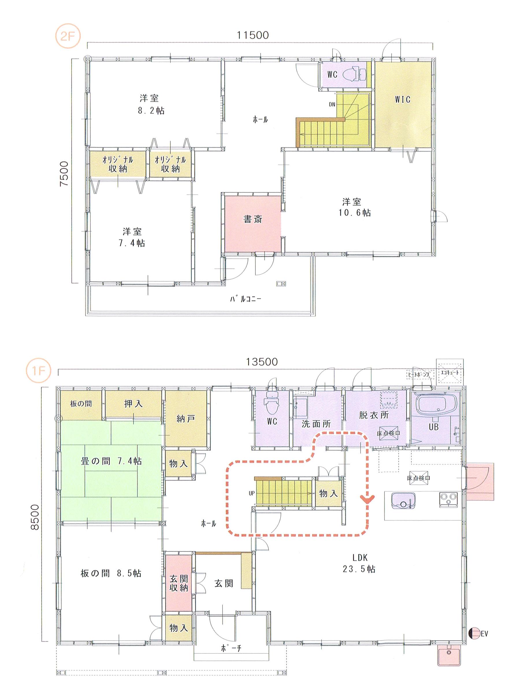 プランK-57 スモリの家