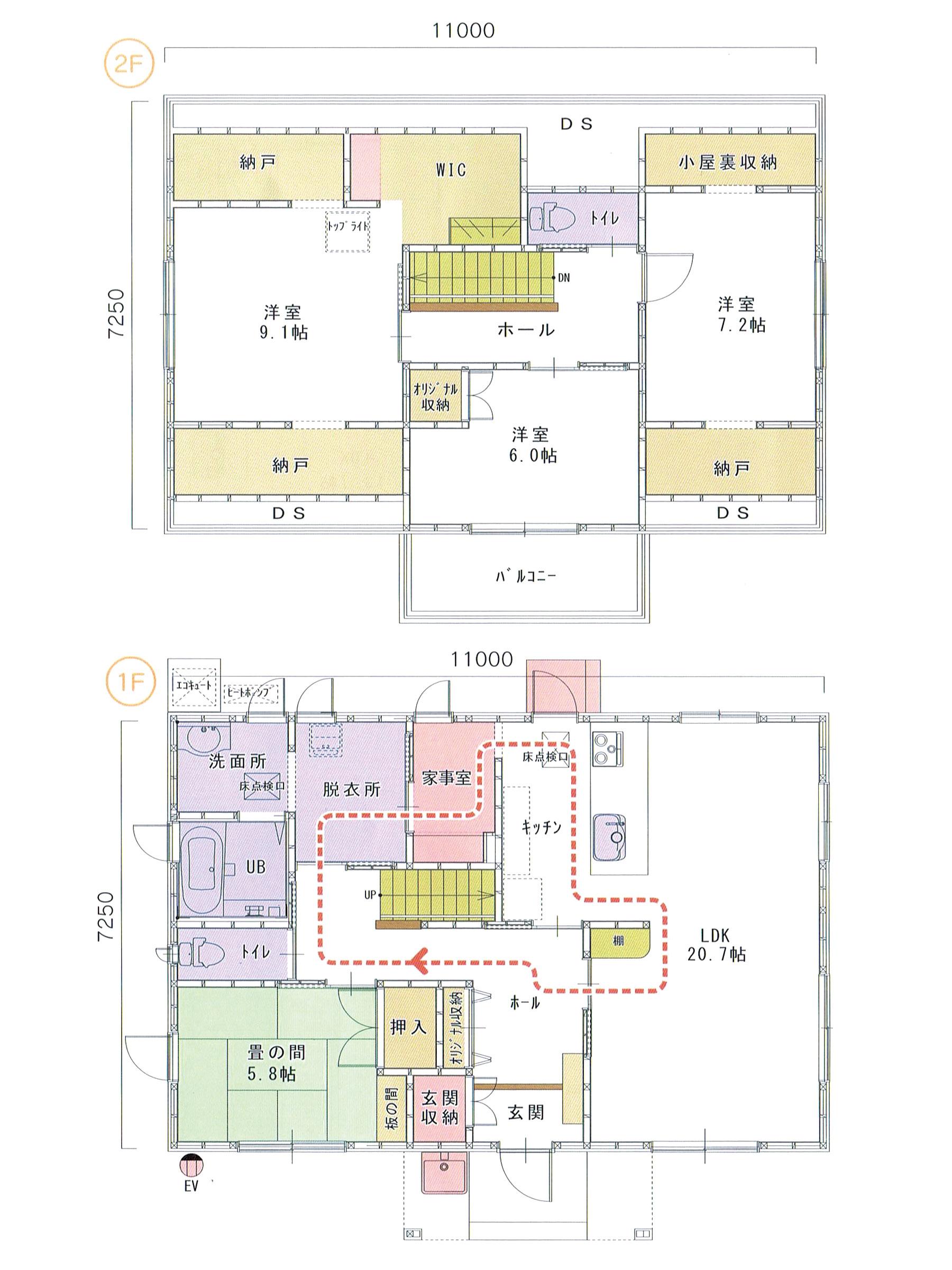 プランO-09 スモリの家