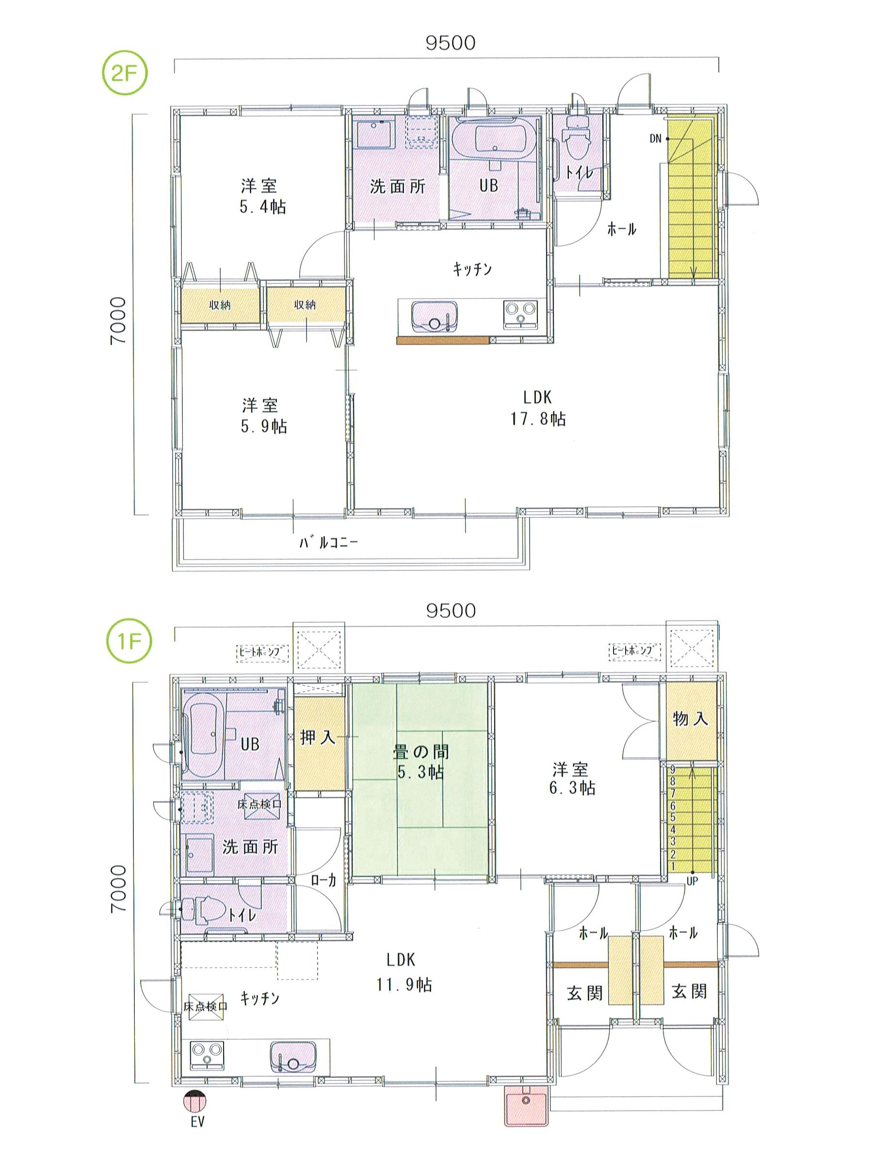 プランW-01 スモリの家