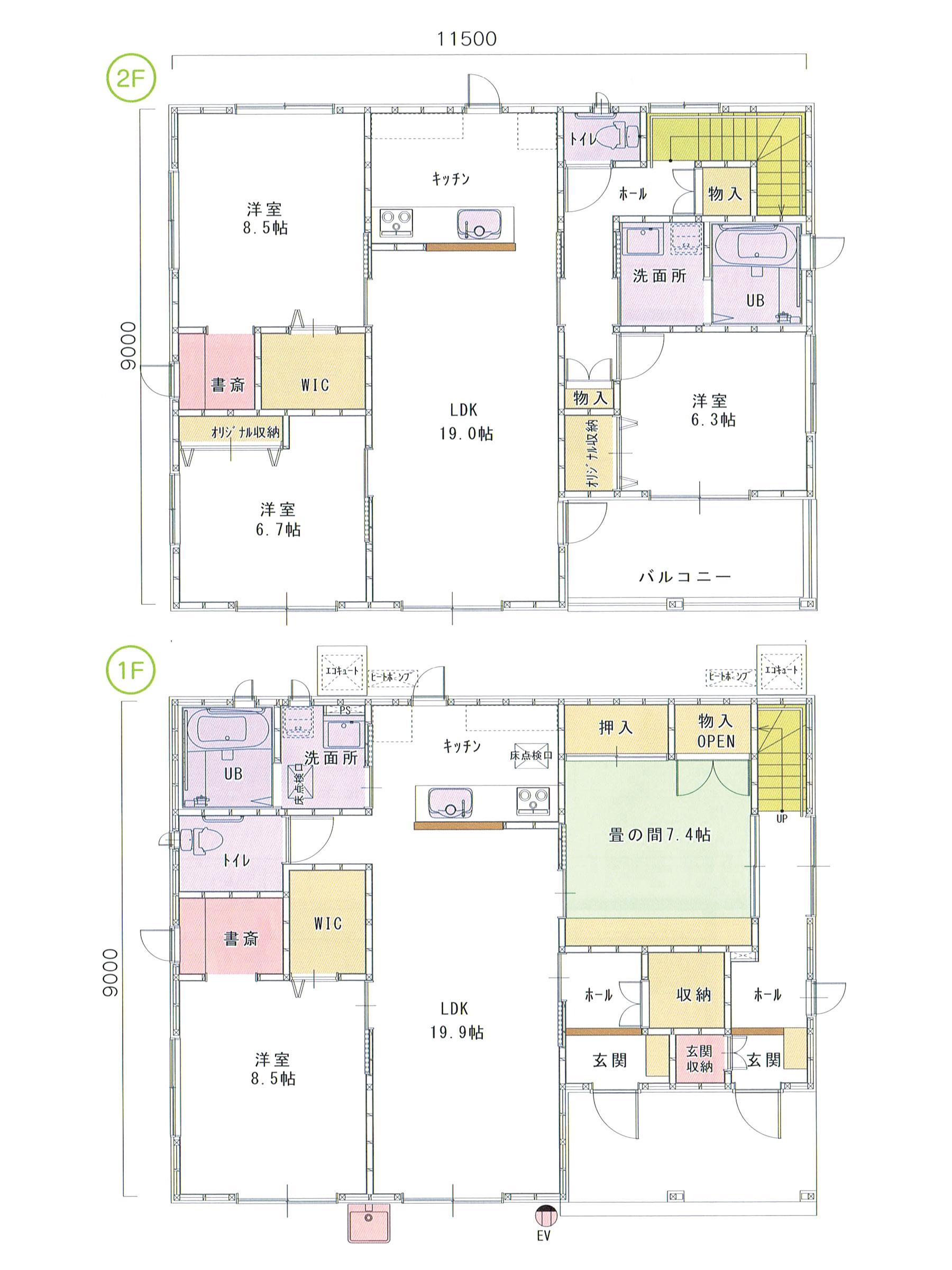 プランW-03 スモリの家